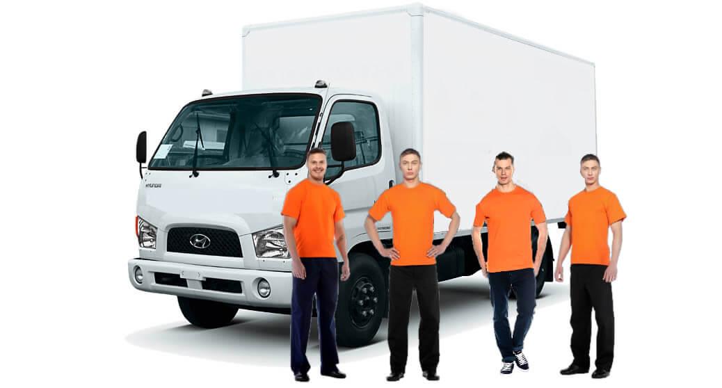 Расчет почасовой ставки на грузовой автотранспорт 50 способов заработать в интернете сидя дома у компьютера